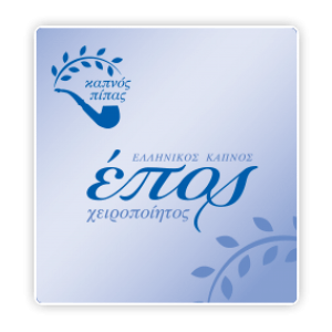 epos_leyko- kapnos-pipas