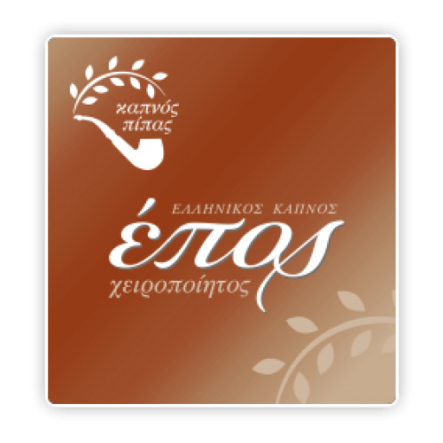 epos-kapnos-pipas-kafe