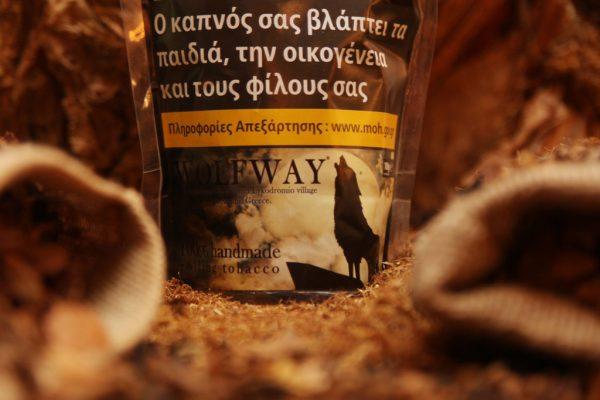wolfway-greektobacco-wolfwayblend1024x683